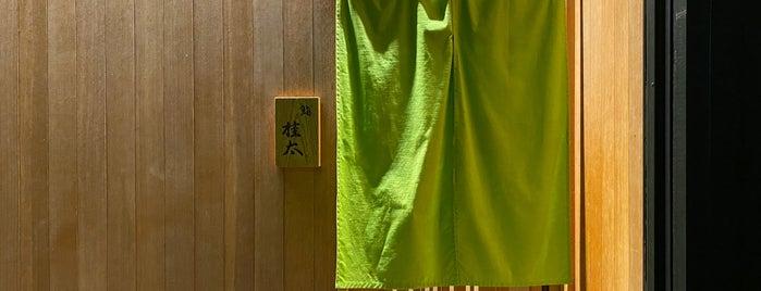 Sushi Keita is one of Japan (Tokyo+Kyōto+Nara).