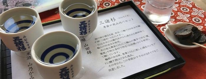 今西酒造 駅前店 cafe 三輪座 is one of Orte, die 高井 gefallen.