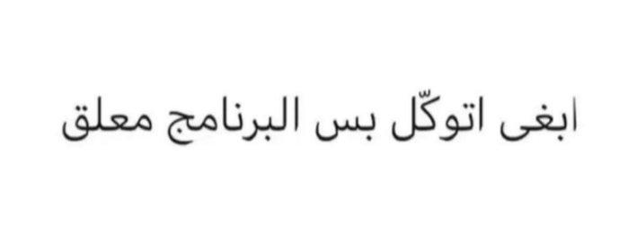 ديوانية مكان زمان is one of Jeddah.