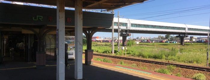Heiwa Sta. is one of JR 홋카이도역 (JR 北海道地方の駅).