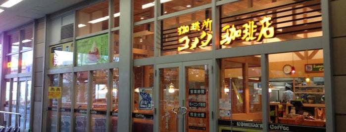 Komeda's Coffee is one of Lieux sauvegardés par Hide.