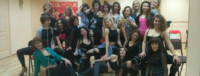 Yoga & Dance House KAMA Rise is one of Юля'ın Beğendiği Mekanlar.