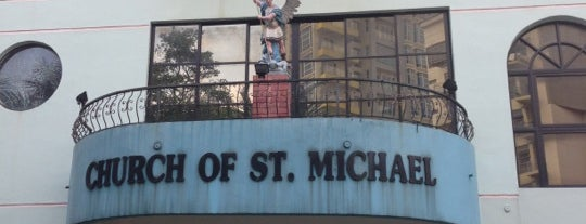 Church of St. Michael is one of Singapore Catholic Churches (City District).