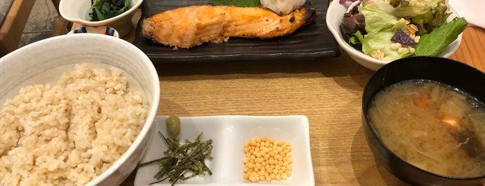Gohanya Gohan is one of Tokyo.