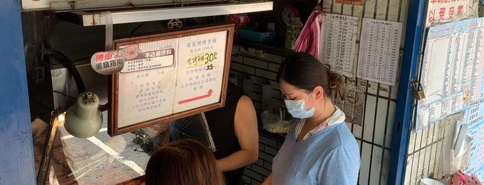 黃家現烤香腸 is one of F&Bs - Taipei & Vicinity, Taiwan.
