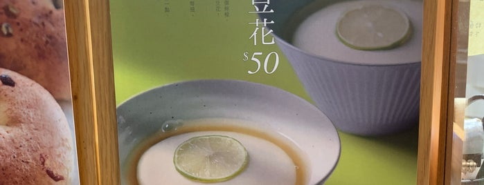 Soypresso is one of F&Bs - Taipei & Vicinity, Taiwan.