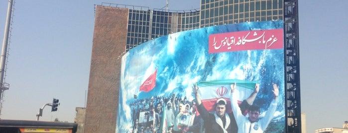 Valiasr Square | میدان ولیعصر is one of Iran - Tehran.