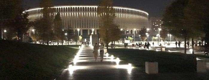 Krasnodar Stadium is one of Estadios.