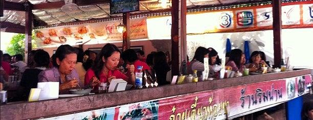 ก๋วยเตี๋ยวห้อยขา ริมน่าน is one of Tempat yang Disukai Chaimongkol.