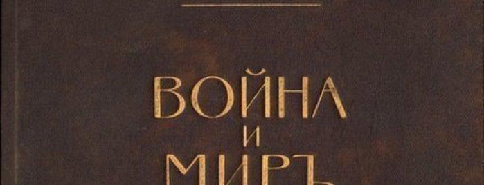 Центральная городская библиотека им. Т.Г.Шевченко is one of Coworkings.