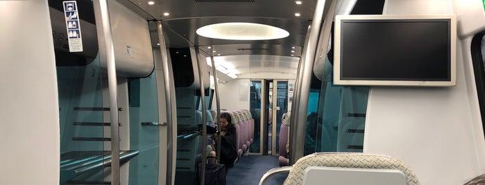 Hong Kong Airport Express is one of Shank : понравившиеся места.