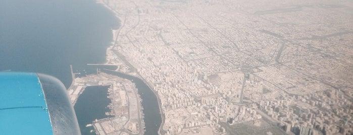 Aeroporto di Dubai (DXB) is one of Transport Hubs ✈️🚄.
