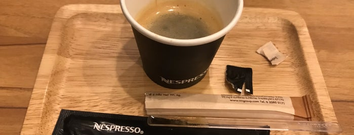 Nespresso Corner is one of 04 - ตามรอย.