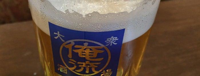 大衆酒場 俺流 is one of Yasufumi : понравившиеся места.