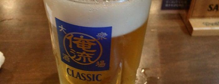 大衆酒場 俺流 is one of Yasufumiさんのお気に入りスポット.