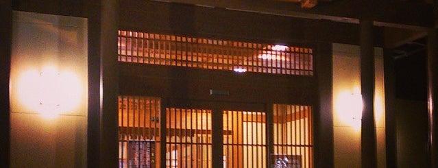 みたすの湯 is one of 訪れた温泉施設.