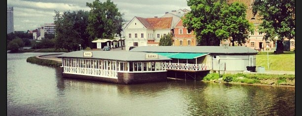 Мост через Свислочь is one of Lugares favoritos de Антон.