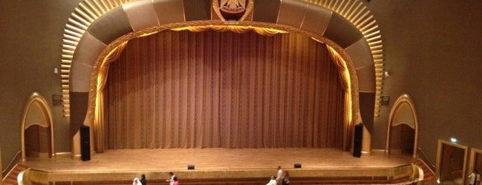 Emirates Palace Auditorium is one of Abu Dhabi, United Arab Emirates.
