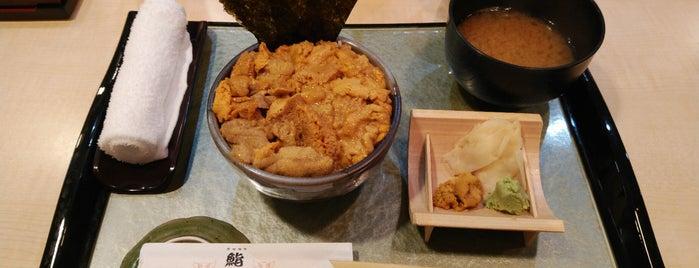 Sushi Kuni is one of 銀座-日本橋.