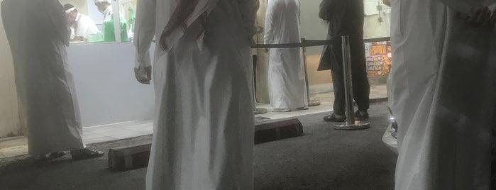 شاورما ابو صياح (حراق) is one of Madinah.