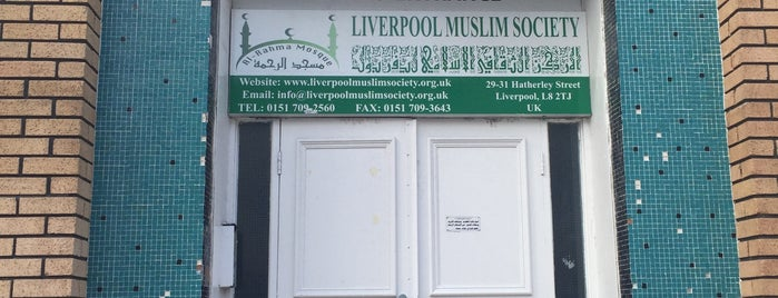 Liverpool Muslim Society is one of Liverpool Mosques and Community Centres.