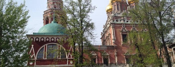 Кадашевская слобода is one of Москва.