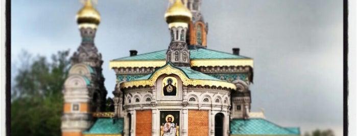 Russische Kapelle is one of Darmstadt - must visit.