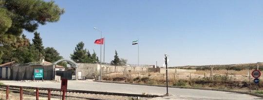 Karkamış Sınır Kapısı is one of สถานที่ที่ TARIK ถูกใจ.