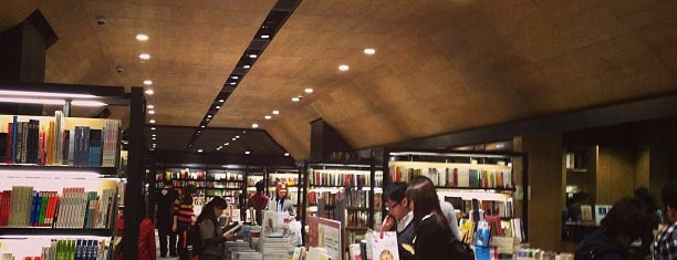 Eslite Bookstore is one of HK Nighty Nights.