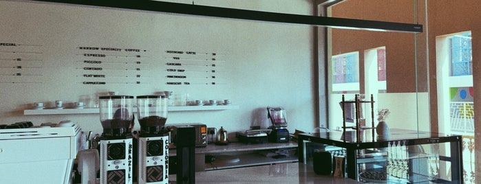 Narrow Specialty Coffee is one of North Emirates.