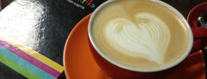 Coffeelaktika is one of Kharkiv.