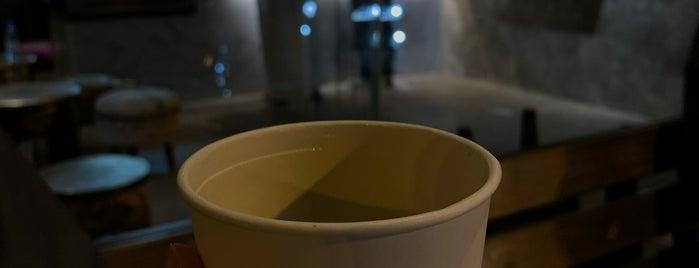 شاي بخار is one of Riyadh 2020.