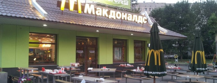 McDonald's is one of Lieux qui ont plu à Дмитрий.