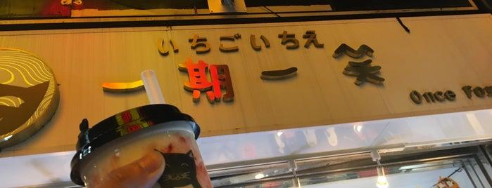 一期一笑 is one of Tokyo Time.