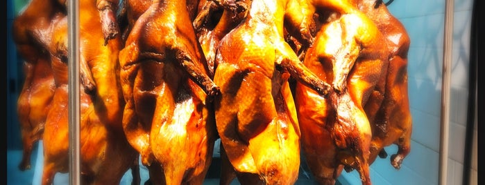 全聚德 Quanjude Peking Roast Duck is one of Pelin : понравившиеся места.