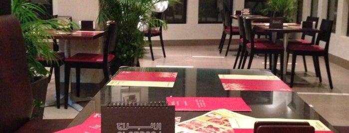 Al Abraaj Resturant is one of Bahrain.