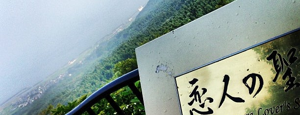 杉津PA (上り) is one of สถานที่ที่ Shigeo ถูกใจ.