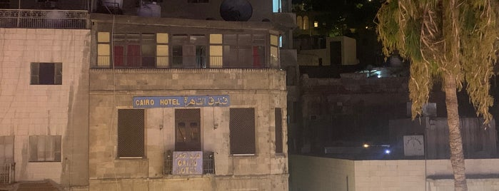 Afra Café is one of Amman.