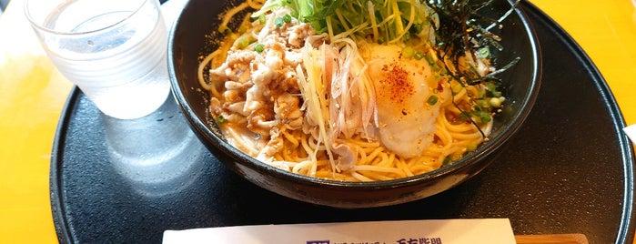 Yomenya Goemon is one of Tokyo, Japan.