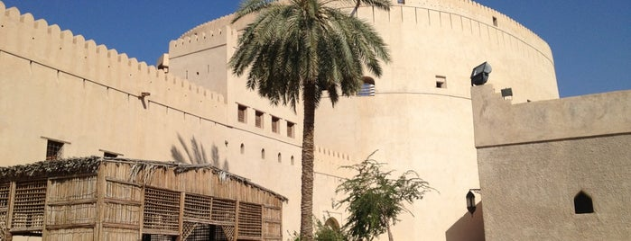 Nizwa Fort is one of Where to go in Oman.