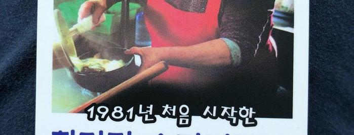 최미자소머리국밥 1관 is one of 비추.