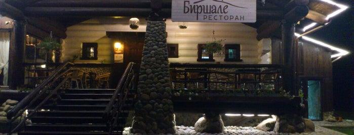 Биршале is one of สถานที่ที่ Roman ถูกใจ.