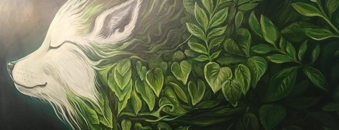 Зелёный Лис is one of Куда сходить.