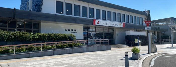 二本松駅 is one of JR 미나미토호쿠지방역 (JR 南東北地方の駅).