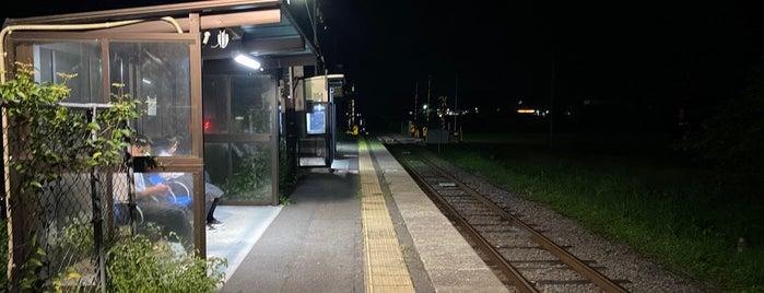中豊駅 is one of JR 미나미토호쿠지방역 (JR 南東北地方の駅).
