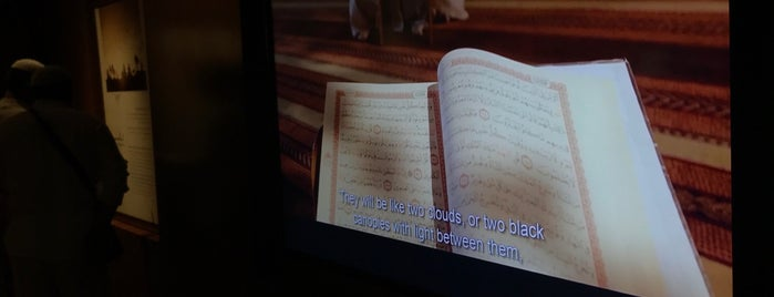 The Holy Quran Exhibition is one of Rehamさんの保存済みスポット.