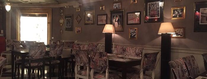Театральная трапеза / Ресторан «Лесной» is one of Поесть II.