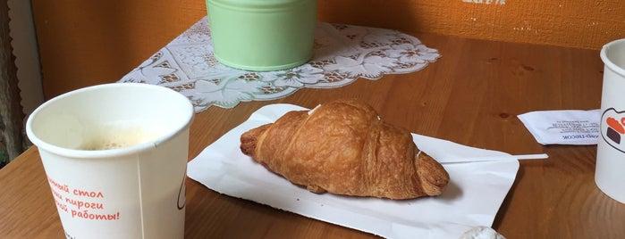 Пекарня «Теплое место» is one of Vladimirさんの保存済みスポット.