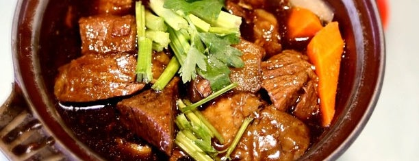 Soon Lee Fire-pot Stew Beef is one of Good Food Places: Hawker Food (Part I)!.