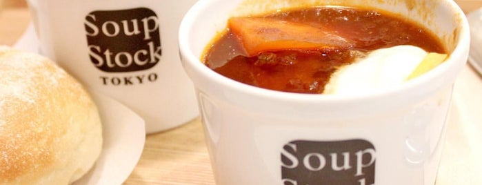 Soup Stock Tokyo is one of Lugares favoritos de Serene.